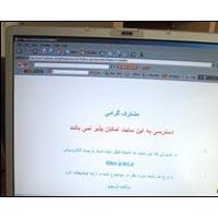 İran'ın seçim yasakları Facebook ile başladı