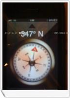 Yeni iPhone 4G'nin ilk görüntüleri internete düştü
