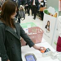 Japonya neredeyse nakit parayı unuttu