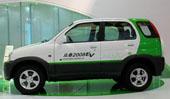 Elektrikli otomobillerde bir devrim