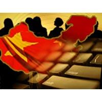 ABD'li firmadan Çin'e hırsızlık suçlaması!