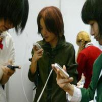 Çin de SMS'e de yasaklama geldi!