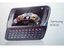 Samsung'un i8910 sonrası yeni modeli: B7610!