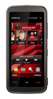Nokia'dan yeni bir multimedya telefon