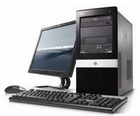 Yaza keyif katacak bir bilgisayar!