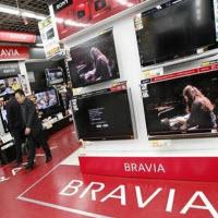 LCD satışlarında patlama yaşanıyor