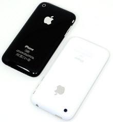 iPhone 3G S en iyisi mi? İşte testler...