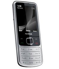 Nokia'dan 5 megapiksel kameralı cep!