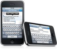 MS: Cep telefonu geliyor; adı bile belli...