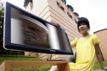 Samsung: Parmak kalınlığında LED ekran