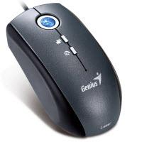 Laptop'lar için çok yetenekli bir fare...