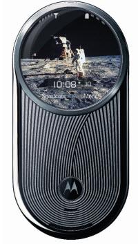 Motorola'dan dolunay şeklinde cep!