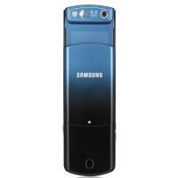 Samsung S5200: Teknik özellikler
