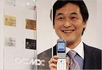 Üstün nitelikli Japon cep telefonları