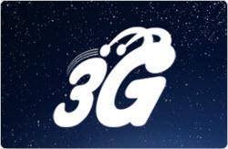 Turkcell 3G servislerini ücretsiz deneme fırsatı