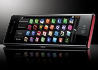 LG Chocolate BL40: Resmi reklam videosu