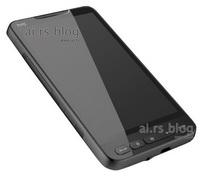 HTC Leo: Cep canavarı ortaya çıktı...