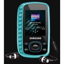 Samsung'un yeni telefonu B3310'a az kaldı