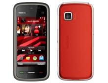 Nokia 5230 ile rengarenk bir müzik dünyası!