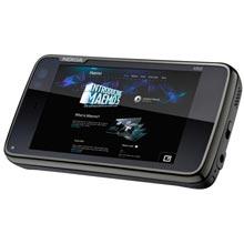 Yeni Nokia N900'ü siz geliştirin!