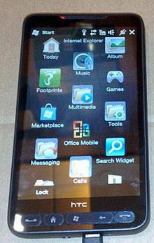 HTC Leo hangi konuda bir ilki gerçekleştirecek?