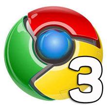 Google Chrome 3 hazır; indirin, deneyin!