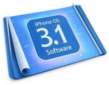 iPhone 3.1.2: Yeni firmware yakında kırılıyor mu?
