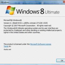Windows 8 ne zaman çıkacak?