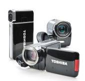 Dijital kamera konusunda da iddialıyız