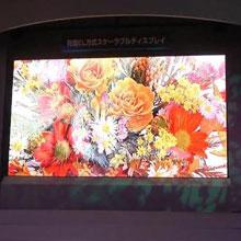 Mitsubishi, 155 inçlik OLED TV'sini tanıttı