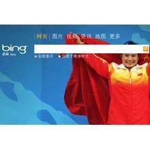 Microsoft'un hedefi Google'ın Çin'deki kalesi
