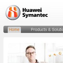Symantec, Huawei Symantec'e ortak
