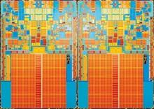 PC gücü: Moore Yasası'nın ömrü hesaplandı