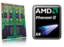 Malum skandala AMD de karıştı