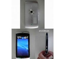 Sony Ericsson Kurara: Symbian'lı video cep telefon