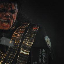 M. Jackson'ın 1 milyon dolarlık tuhaf mirası