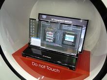 LG ekran: Şeffaf AMOLED ekran