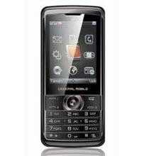 Yerli malı cep telefonu 250 lira
