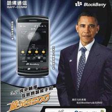 Obama'nın teknoloji aşkı bir başka...