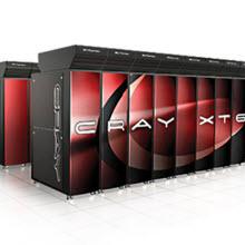 Brezilya yeni bir süperbilgisayar satın alıyor