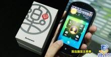 Lenovo Çin pazarını kaptı