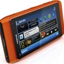 Yeni bir N Serisi Symbian mı?
