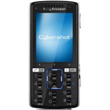 Sony Ericsson K850i: Emektar fotoğraf uzmanı