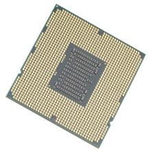 Intel'den yeni modeller ve indirimler!