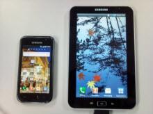 Samsung'dan iPad rakibi!
