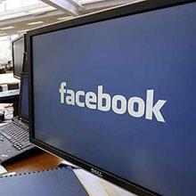 Mobil Facebook kullanıcısı 150 milyonu buldu!