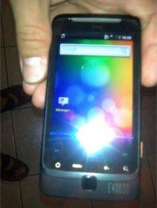 Yeni HTC Vision ortaya çıktı