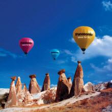 Kapadokya'da gezi fırsatı