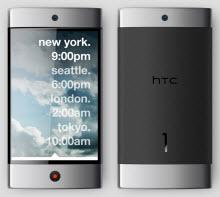 Böyle bir HTC cep görmediniz!