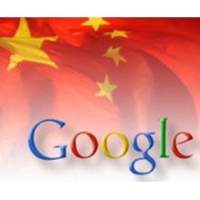 Google'a Çin'de yeni bir engelleme daha geldi!